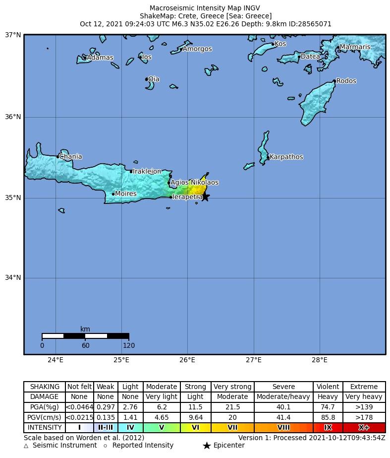 Forte Scossa di Terremoto a largo di Creta
